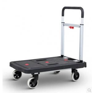 China Foldable platform utility trolley, portable folding platform trolley with wheels LSP-99N on sale