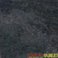 Bahama Blue Granite Tile (XMJ-G13)