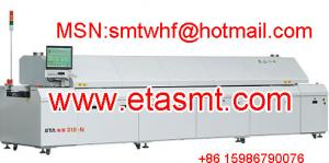 China SMT Reflow Oven/ BGA Solder Reflow Oven/ SMT Reflow Furnace (S8) on sale