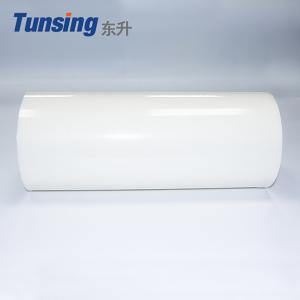 China Self Adhesive Plastic Tpu Hot Melt Laminating Fabric Thermoplastic Polyurethane Film on sale
