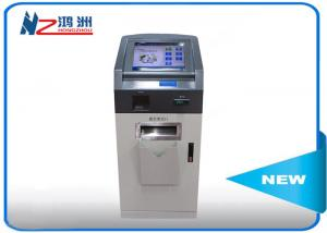 China Self service payment ATM credit card wall mount kiosk with desktop visitor management on sale