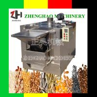 High quality grain roaster/grain roasting machine/ cereal grain roasting machine