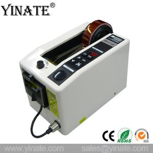 China Top Quality YINATE M1000 M1000S ELM M1000 Automatic Tape Dispenser M1000 Series tape cutting machine on sale
