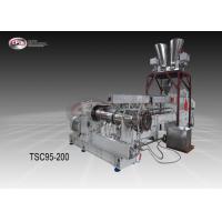 XLPE Tandem Cable Extruder Machine Eccentric Pelletizing 1.55 Do/Di Customized