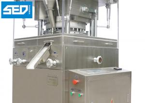 China High Pressure Rotary Salt Tablet Press Machine With Hydraulic Pressing System on sale