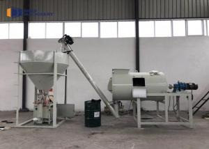 China Auto Dry Mortar Production Line External Wall Cement Dry Mortar Mixer Machine on sale
