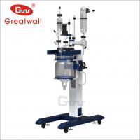 China 1L/2L/3L/5L/10L/20L/50L/100L borosilicate glass reactor price on sale