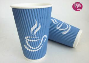 China Brown Ripple Paper Cups Blue Copper Print  , Takeaway Corrugated Paper Coffee Cups on sale