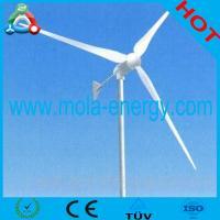 Permanent Magnet Wind Generator Horizontal Wind Turbine