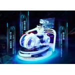 Cool White Design Motorcycle VR Motorcycle  Products for VR Arcade and VR Park