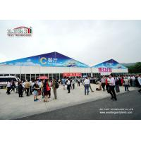 China Temporary Giant Custom Trade Show Tents Outdoor for 2016 China Air Show on sale