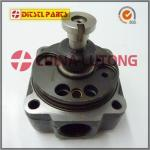 china distributor head-wholesale head rotor 1 468 334 091