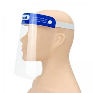 China Waterproof Disposable Face Shield For Dental Hygienist Adult Men / Women Use on sale
