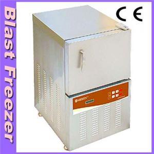China Blast Freezer/ Chiller (Best Buy) on sale