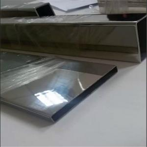 China hotsale cheap price for 201 welded stainless steel pipe mirror polished on sale