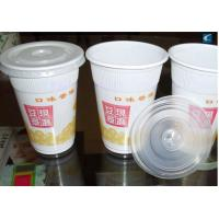 PP White Disposable Plastic Cups Biodegradable For Soybean Milk
