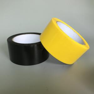 China Light Weight Backing Colored Packing Tape , Personalised Packing Tape High Adhesion on sale