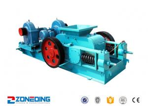 China High Pressure Mining Crusher Equipment / Double Roller Crusher For Coal on sale