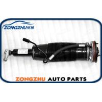A2213206113 Hydraulic Shock Absorber For Mercedes Benz  W221Front L Rebuild