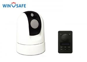 China IP + SDI 25mm / 40mm un-cooled 640 x 480 Dual Payload Thermal PTZ Camera on sale