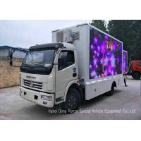 Outdoor DFAC Mobile LED Billboard Truck For Promotion Advertising , Road Show