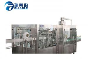 China Full Automatic Carbonated Drink Filling Machine Rotary Soda Water PET Bottle Filling Machine on sale