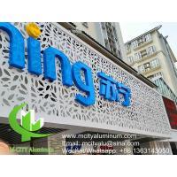 China Insulation Custom Aluminum Panel , Aluminum Wall Panels Lightweight Exterior Cladding on sale