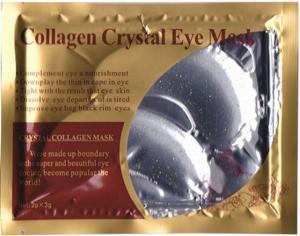 China Vitamin E Gold Collagen Eye Mask Anti Wrinkle , Moisturizing Eye Masks SY-009 on sale