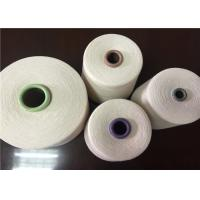 Recycled NE40 Carded Cotton Polyester Yarn For Weaving Garments Textiles