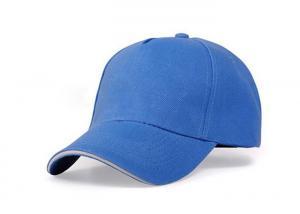 China Promotional Custom Baseball Caps 6 Panel 3d Embroidery Baseball Team Hats With Logo on sale