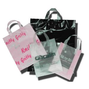China hot sale ldpe packaging bag on sale