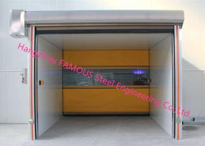 China PVC Plastic Shutter Door With Manual Or Electric Control Rapid Lifting Door on sale
