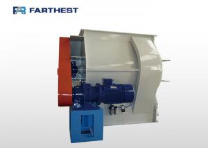 China Double Shaft Livestock Feed Grinder Mixer For Pellets Powder Materials on sale