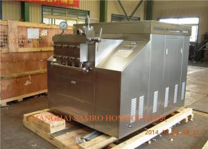 China Industrial New Condition Ice Cream Homogeniser   Machine 25 Mpa 55 KW on sale