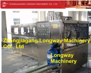 China Longway refill 5 gallon bottle water vending machine on sale