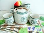 Personalized Porcelain Teapot Set  For Adults With Chinese Traditional Happy Words