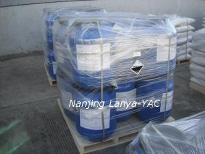 China silane coupling agent 3069-29-2 on sale