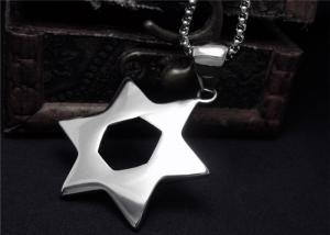 China Classic Stainless Steel Pendant Necklace Hollow Pentagram Necklace For Men on sale