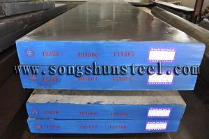 China DIN 1.2379 alloy steel plate bulk supply on sale