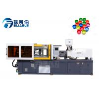 High Speed Cap Injection Molding Machine 230 - 600 Mm Hydraulic System