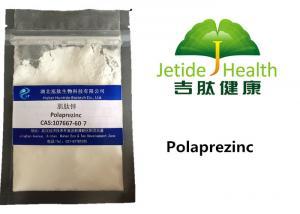 Polaprezinc , Zinc Carnosine(ZnC) Supplement Ingredients for