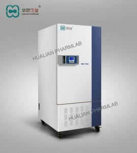 China Constant Temperature And Humidity Chamber Apply In Biochemistry Lab Fields on sale