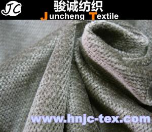 China upholstery fabric 100% polyester sofa fabric for upholstery and bedding on sale