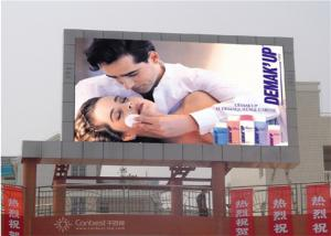 China P8 HD Outdoor LED Advertising Screen High Precision LED Video Wall on sale