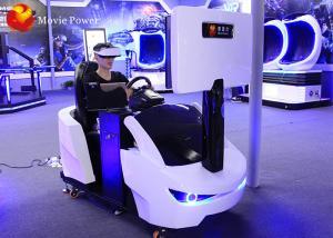 China Car Racing Game Machine 9D VR Simulator Racing Car Simulator Games 2.2 * 1.85 * 2m on sale