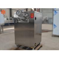 China Industrial Milk Processing Machine Industrial Homogenizer Pump Machine on sale