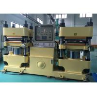 China Four Column Hydraulic Power Press Machine , 300T Brake Brake Pad Manufacturing Equipment on sale