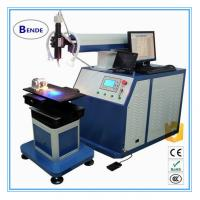 Cheap YAG laser welding machine with high quality
