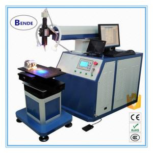 China 4D 200w /400w laser welding machine for battery,laser welding machine for Electrode,easter on sale