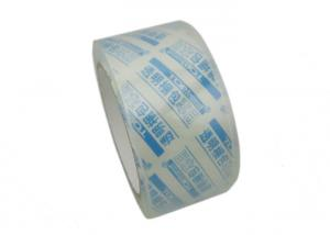 China Clear BOPP AdhesiveTape Acrylic Glue Coating For Sealing Cartons  on sale